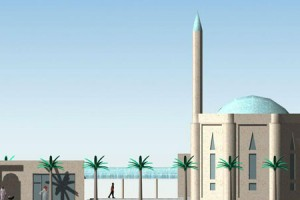 EMIRATES HILLS MOSQUE COMPETITION DUBAI UAE